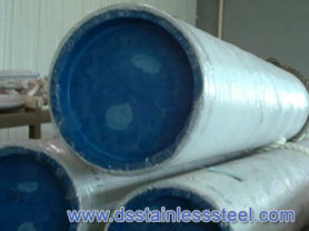 welded & seamless stainless steel pipe