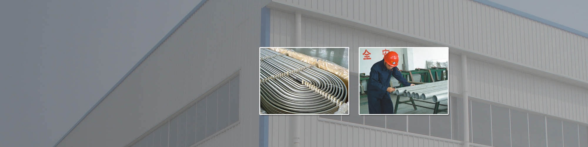 Dongshang Stainless